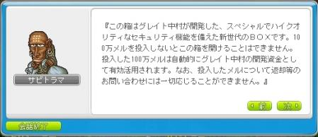 SS003591.jpg