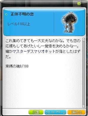 SS003597.jpg