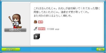 SS003599.jpg