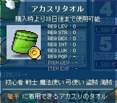SS003679.jpg