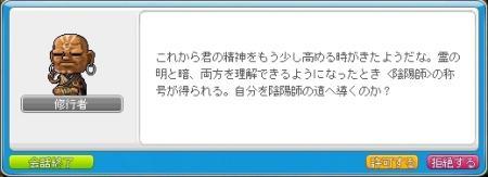 SS003692.jpg