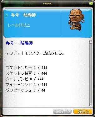 SS003694.jpg
