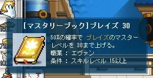 SS003721.jpg