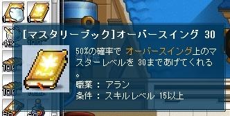 SS003722.jpg