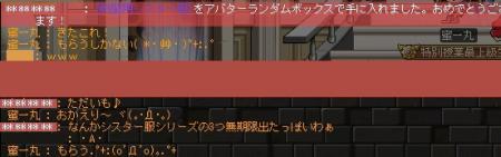 SS003758-3.jpg