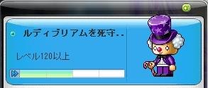 SS003773.jpg
