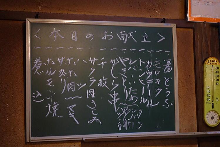 2013-1218-a-00011.jpg