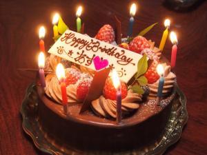 cake1_convert_20131109221946.jpg