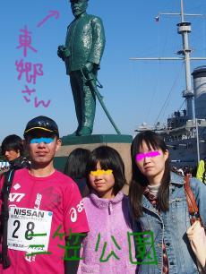 togo_convert_20131127213838.jpg