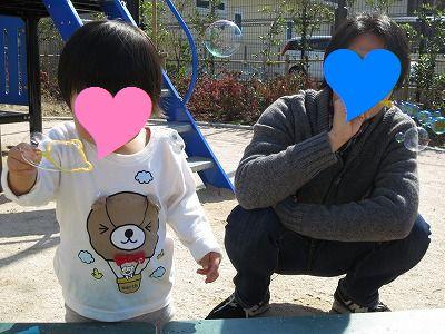 s-IMG_2534.jpg