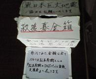 NEC_0164 (2)