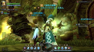 DN 2011-09-05 23-50-26 Mon