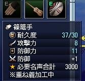 NINJA=Glove.jpg