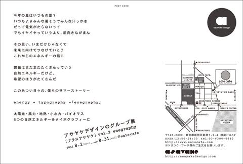 DM_22.jpg