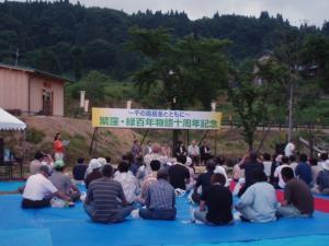 20100620式典1