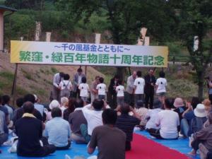 20100620記念品贈呈2