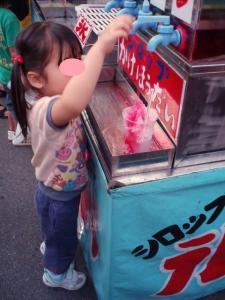 20100630かき氷
