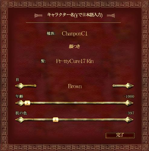 cyan4.jpg