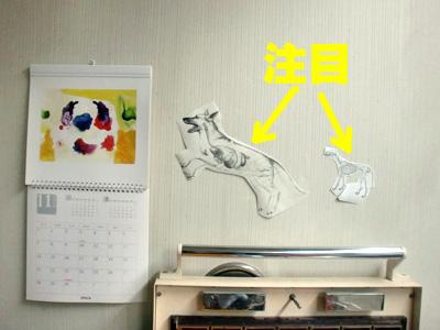 サムペットクリニック・お勉強3