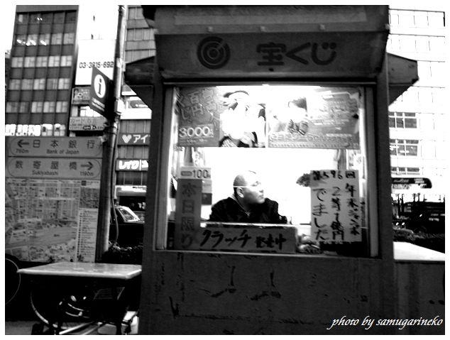 東京駅そばの宝くじ売り場