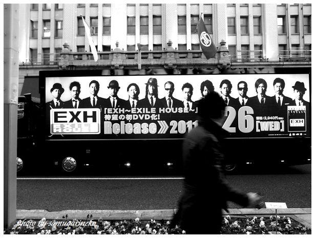 exileの宣伝カー