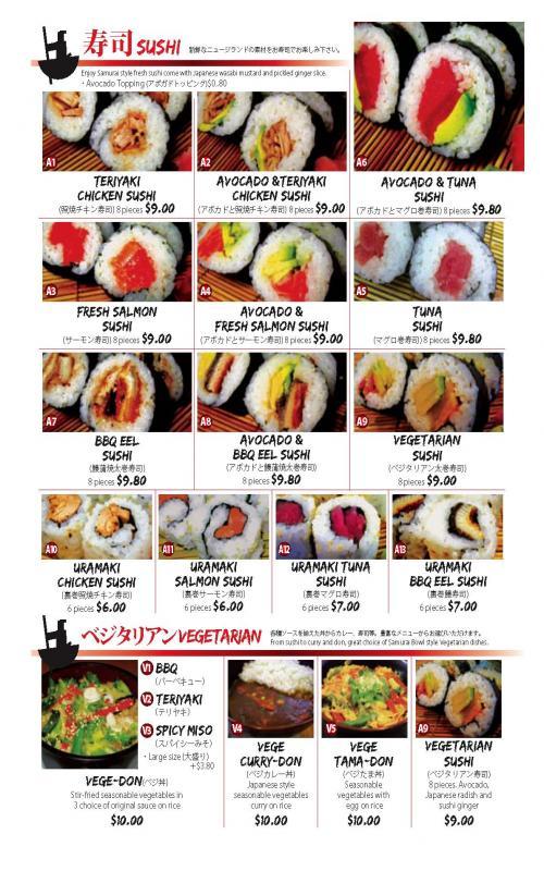samurai_menu_04_convert_20111124112924.jpg