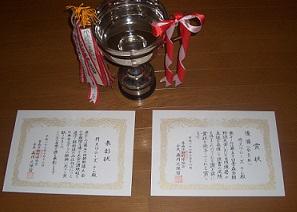 CIMG32852014 samuraiasayakyuu