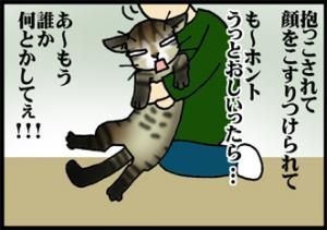 コハ擬人4