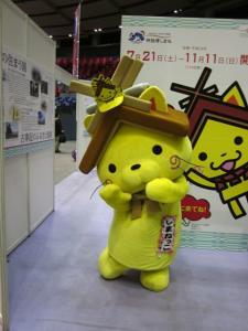 011_20120125080949.jpg