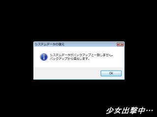 gsw02_backup01