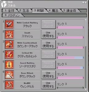 ミル3戦闘_2011_10_01_004