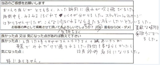 WS000007_R.jpg