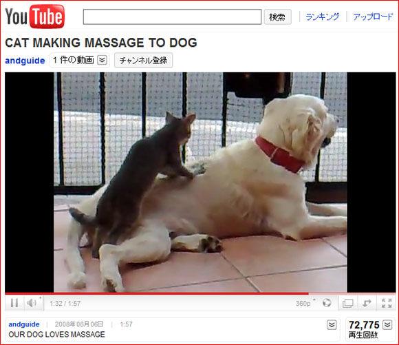 massage-neko5.jpg