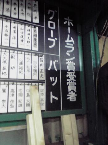 12-08-16_003.jpg