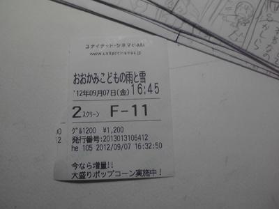 12-09-09_001.jpg