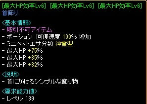 RedStone 13.11.24[02]