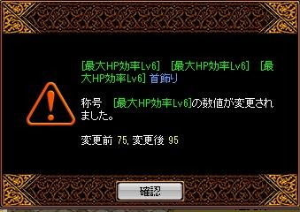RedStone 13.11.24[03]