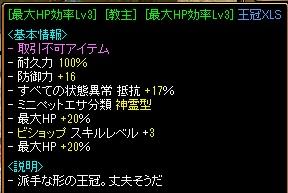 RedStone 13.12.14[00]
