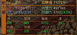RedStone 13.12.17[01]