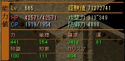 RedStone 13.12.17[02]