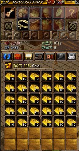 RedStone 13.12.25[00]