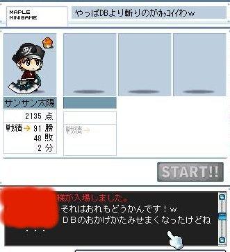 Maple100818_183139.jpg