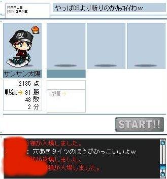 Maple100818_201403.jpg