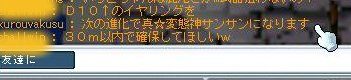 Maple100826_212151.jpg