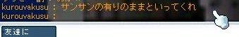 Maple100826_212322.jpg