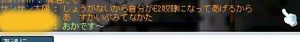 Maple100826_221455.jpg