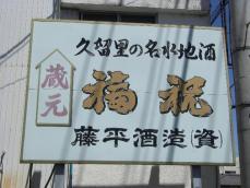 12_01.jpg