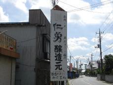39_05.jpg