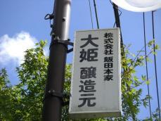 40_01.jpg