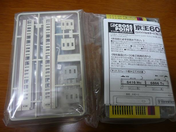 mokei2_20110228231442.jpg